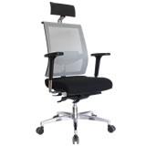 Cadeira Linha Alumesh